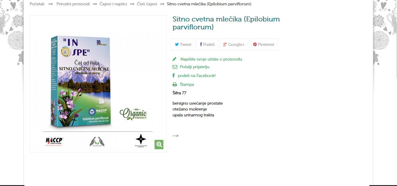 Sitno cvjetna mlečika (Epilobium parviflorum)