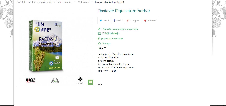 Rastavić (Equisetum herba)