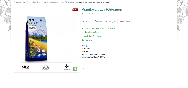 Vranilova trava (Origanum vulgare)
